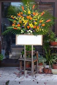 名古屋の花屋カームクームのスタンド花サンプル2