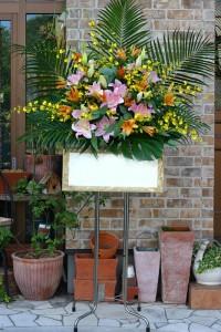 名古屋の花屋カームクームのスタンド花サンプル4