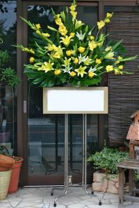 名古屋の花屋カームクームのスタンド花サンプル6