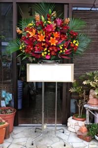 名古屋の花屋カームクームのスタンド花サンプル23