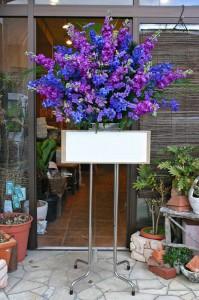 名古屋の花屋カームクームのスタンド花サンプル24