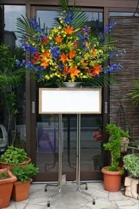 名古屋の花屋カームクームのスタンド花サンプル28