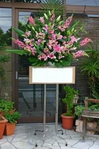 名古屋の花屋カームクームのスタンド花サンプル31
