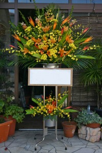 名古屋の花屋カームクームのスタンド花サンプル9