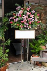 名古屋の花屋カームクームのスタンド花サンプル21