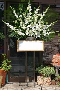 名古屋の花屋カームクームのスタンド花サンプル29