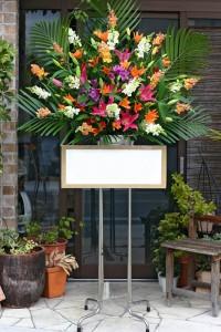 名古屋の花屋カームクームのスタンド花サンプル30
