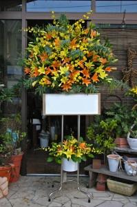 名古屋の花屋カームクームのスタンド花サンプル35